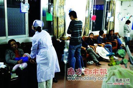 广州白云区22人疑因自来水受污染中毒