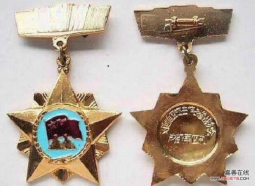 全国政协颁发的带毛泽东头像的银质抗美援朝纪念章