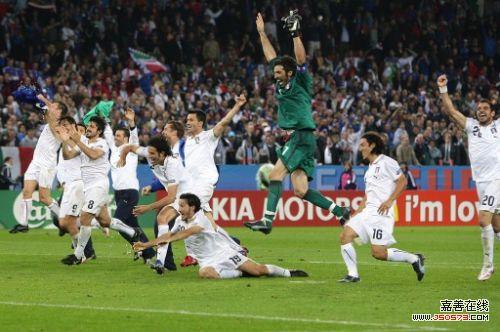 2016法国欧洲杯主裁判