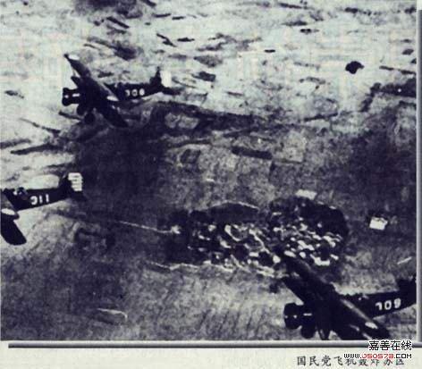 上海到韶关飞机