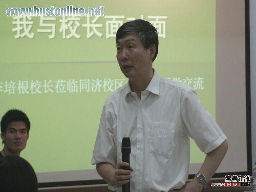 这条新闻源于华中科技大学