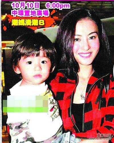 中国香港可爱童星