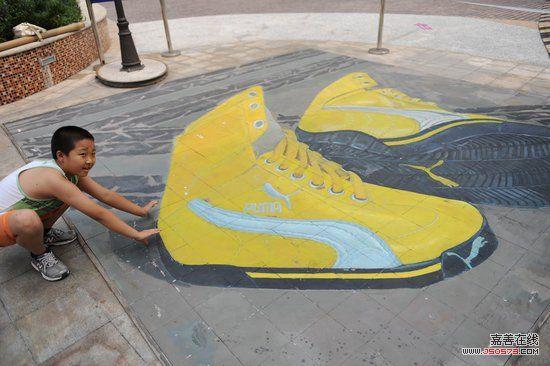 > 正文    2009年8月15日,蜘蛛侠,天鹅湖,运动鞋等惟妙惟肖的3d立体画