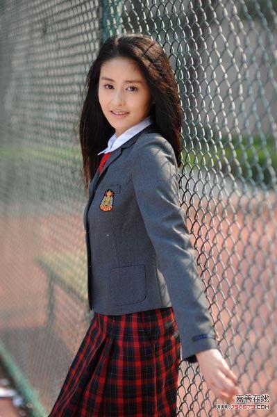 丝丝学生生活照