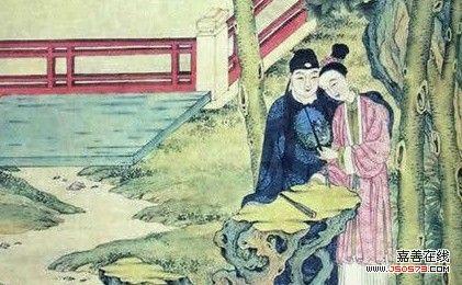 古代宫中生活照片