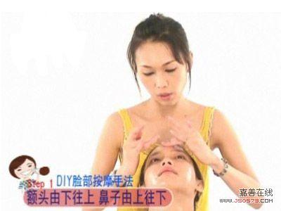 资讯中心 生活时尚 > 正文    导语:定期帮脸部按摩,是保养中不可缺