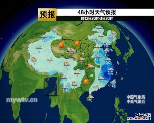 来48小时全国天气预报(图片来源:中国气象视频网)-未来三天江南
