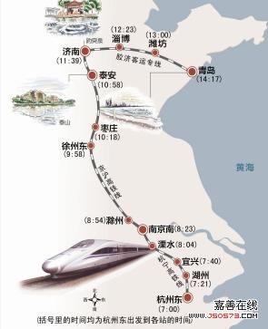 杭州到嘉善地图