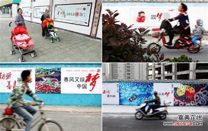 乡村社区,总能与各式各样的公益广告不期而遇.图片