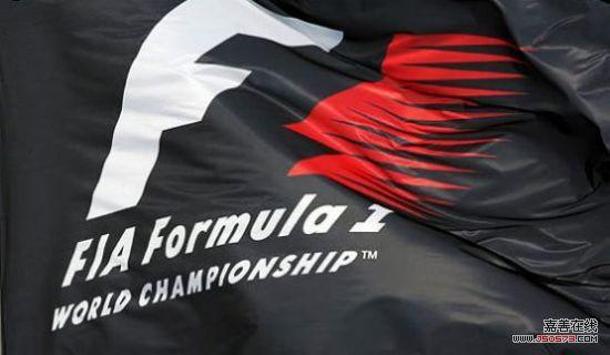 2014年F1锦标赛赛历公布