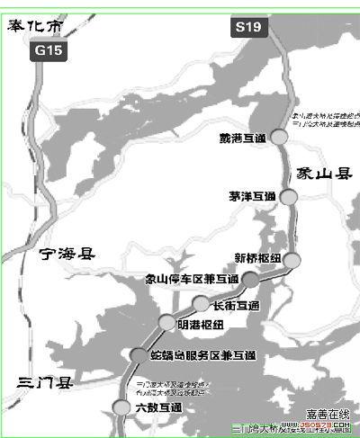 三门湾大桥及接线工程年内开工