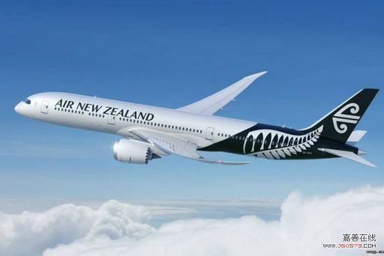 新西兰航空公司
