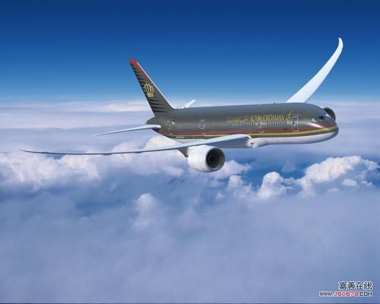 皇家约旦航空公司