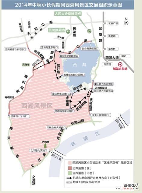 杭州飞机场到西湖