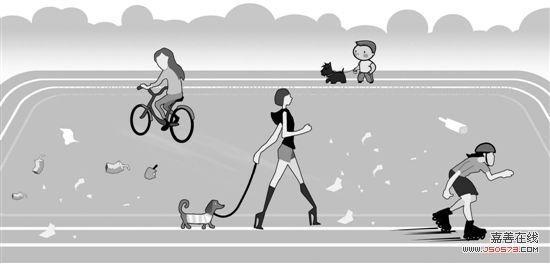 幼儿园文明跑步手绘海报
