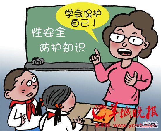 法制社会儿童画