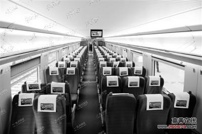 成都到杭州飞机里程