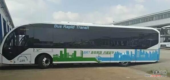 BRT3号线国庆前开通 金华到义乌只要10元图片