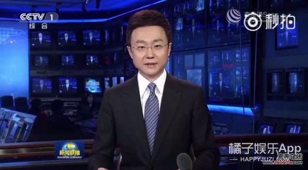 《新闻联播》新男主播亮相,又一枚高颜值国脸!图片