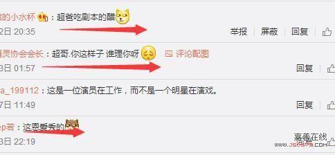 孙俪发了一条有脾气的微博,网友的评论很一致,邓超这回吃醋了