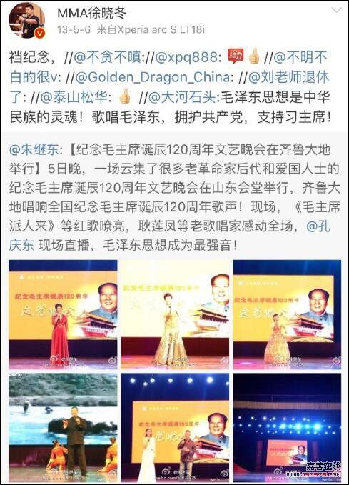声称钓鱼岛是日本的,中国是无理取闹。