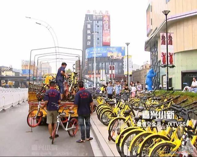 """10辆单车3辆乱停 嘉兴南湖区执法部门""""动手""""了"""
