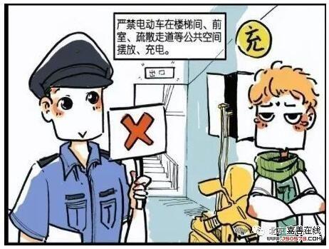 """嘉兴港区一电瓶车""""飞线""""充电引发火灾"""