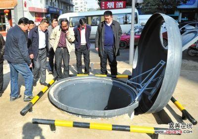 现导弹发射井式垃圾桶