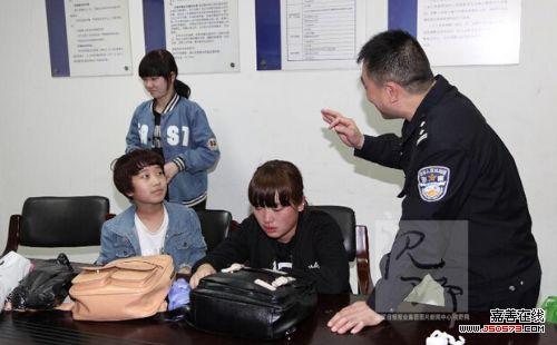 唐山3名打架女孩离家绍兴为失踪自己证明v女孩的初中现身电影图片