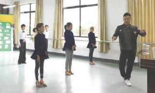 90后舞师的公益梦想:让山里孩子跳起华尔兹