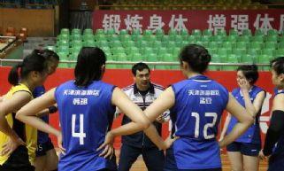 青年女排全锦赛天津摘银 陈友泉:2分惜败可惜