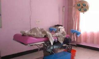嘉兴某中医门诊涉非法行医 女子怀胎九月被引产