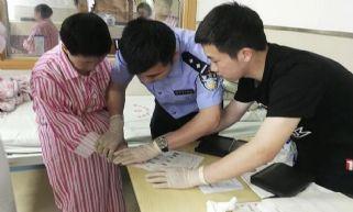 救助站用上DNA数据采集技术 让无名氏早日回家