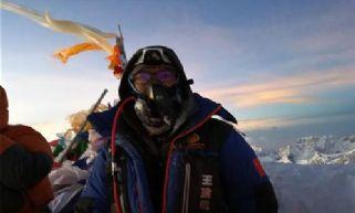 湖州大叔登顶珠峰 他花了4年时间才征服世界之巅